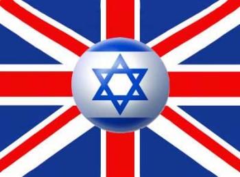 british israeli flag