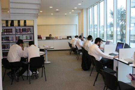 Library study, Haredi Campus, Ono Academic  College