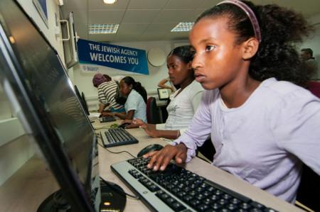 Ibim computer center; courtesy The Jewish Agency.
