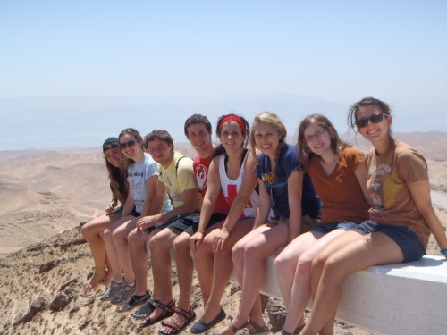 Participants from Greater MetroWest NJ Onward Israel - Negev Fellowship Program; courtesy.
