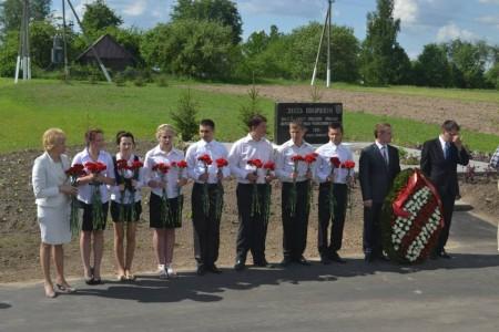 Belarus memorial