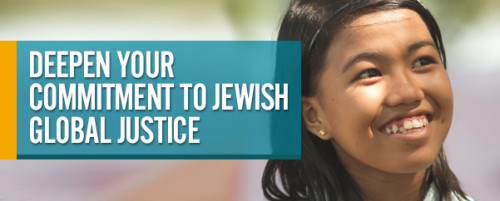 rabbinical_and_graduate_student_gjf_banner