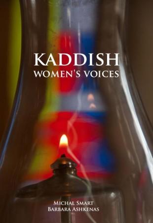 "The cover of ""Kaddish, Women's Voices."" Credit: Urim Publications."