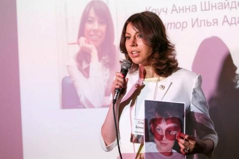 Kaet Fellow Olga Bochkova at 2013 Launch Night program