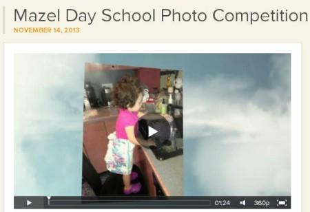 Mazel Video Screenshot