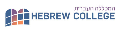 Hebrew_College_Current_Logo