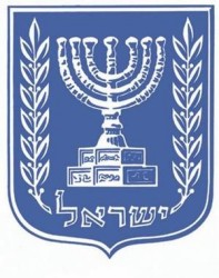 Israel gov logo