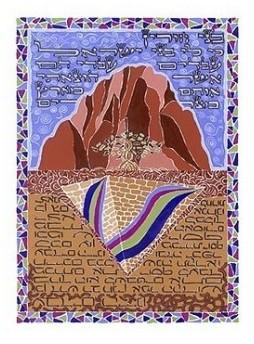 Copyright 2006 The Lovell Haggadah, Rabbi Matt Berkowitz