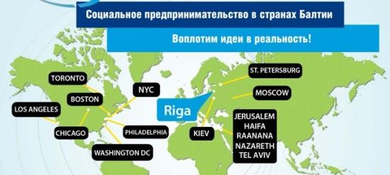 PT Riga