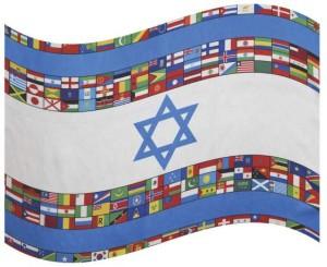 Israel + Diaspora