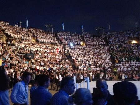 Caesarea Mega June 12014_3