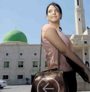 Samar Nassar, a Tsofen-certified computer engineer in her hometown of Tira.