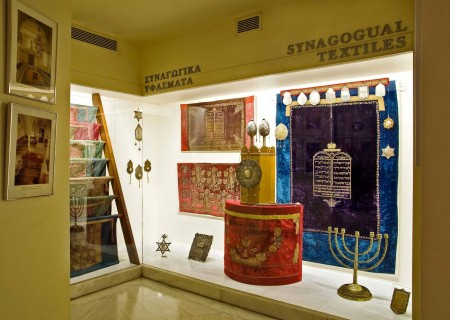 Inside the Jewish Museum of Greece; courtesy