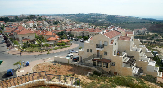 Neve Daniel, an Israeli settlement located in western Gush Etzion in the southern West Bank. Photo via Wikimedia Commons.