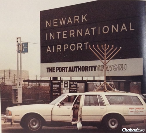 By 1987, as shown in this photo in Newark, N.J., the menorahs had changed a bit - and they were here to stay.