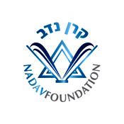 Nadav Foundation logo