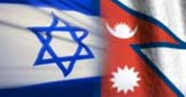 Israel-Nepal flags