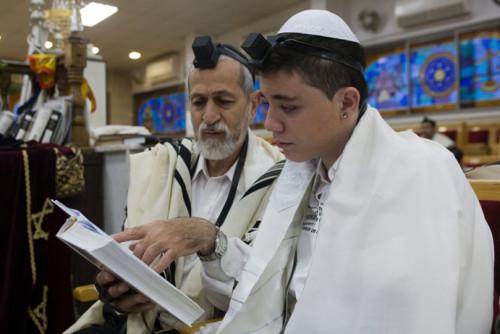Beit Daniel, Tel Aviv's first Reform Synagogue Bar Mitzvah ceremony