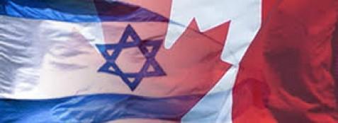 canada:israel flags