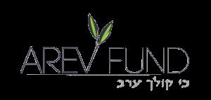 arev fund logo
