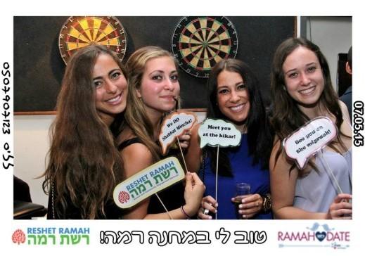 RamahDate launch party in Tel Aviv