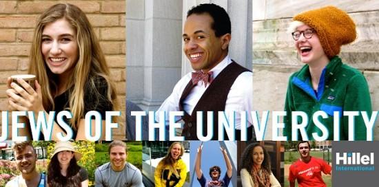 Jews of the University