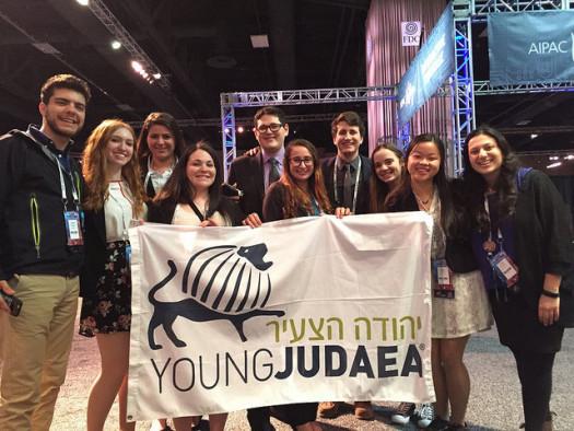Young Judaea teens at AIPAC 2016