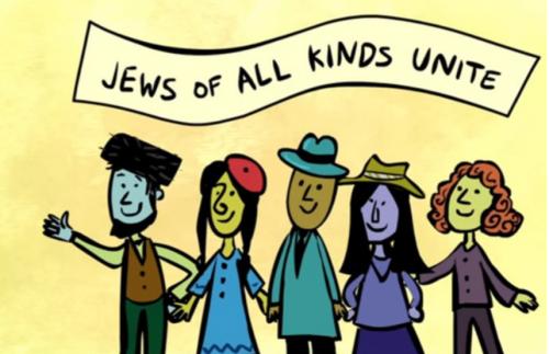 Jews of all kinds unite