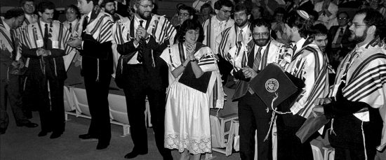 Amy Eilberg, the first Conservative female rabbi, at her ordination from the Jewish Theological Seminary, 1985. Photo copyright by Joyce Culver; screenshot Women Rabbis.