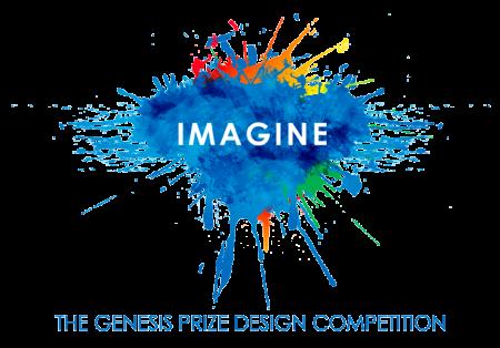 logo_imagine-e1441741866158