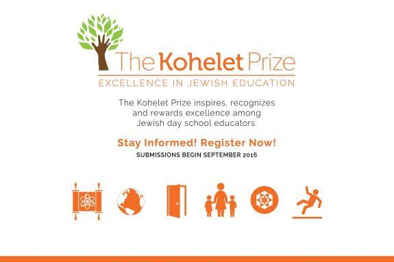 Kohelet Prize