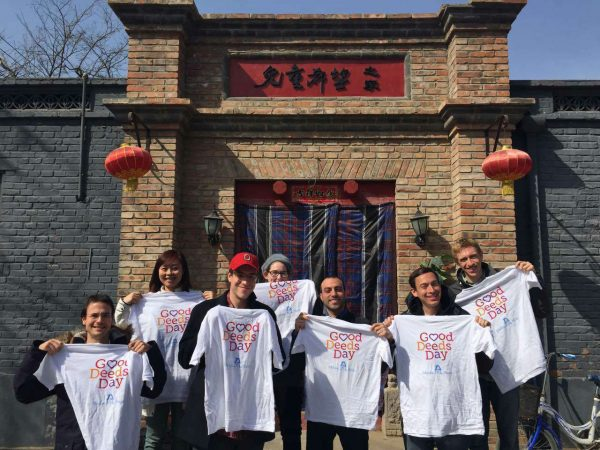 (Beijing): Moishe House residents and their peers visit an orphanage in Beijing, China to give back on Good Deeds Day.