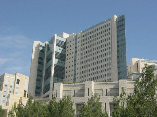Davidson Tower, Hadassah Ein Kerem Medical Center Campus. (YoavR; Wikimedia Commons).