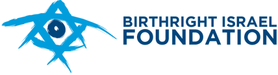birthright-foundation-logo