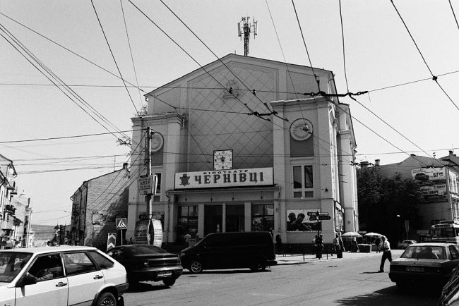 Chernivtsi (Czernowitz), Temple Synagogue, now a movie theatre, May 2013; photo by Christian Hermann.